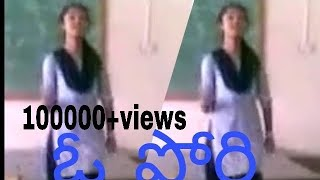 DJ Telugu Rimix song Telugu girl's Telangana Folk song's || B 4 videos 11