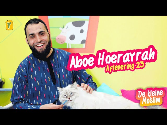 De kleine moslim aflevering 23 | Aboe Hourayrah