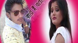 Goli Chal javigi mix by rohit