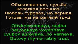 *My Army* / Armiya moya