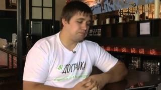 Стартап-2013. Григорий объединит все службы доставки еды(, 2013-09-02T10:36:28.000Z)