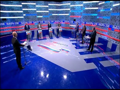 Дебаты 2018 на Первом Канале (06.03.2018, 08:05)