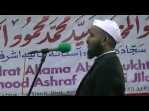 TAQLEED Q ZARURI HE??? MUNAQASHA DEMO DEBATE MUFTI MOHAMMAD SHAHNAWAZ ASHRAFI JAMEI BANARASI