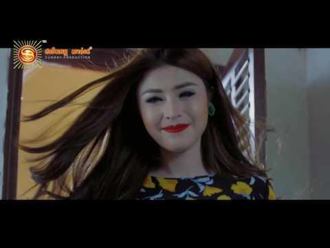 (  Teaser MV ) Kromom Knhom Neak Na Sorng - Sok Pisey