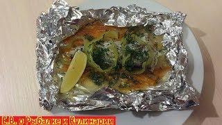 Вкусный романтический ужин из минтая с овощами за 50 рублей.Минтай запеченный с овощами в фольге.