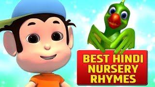 Best Hindi Nursery Rhymes | बच्चों के गीत | Hindi Balgeet Collection | Hindi Poems | Kids Tv India