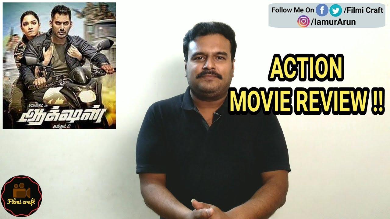 Ford V Ferrari 2019 Review In Tamil By Filmi Craft Arun Matt Damon Christian Bale Youtube