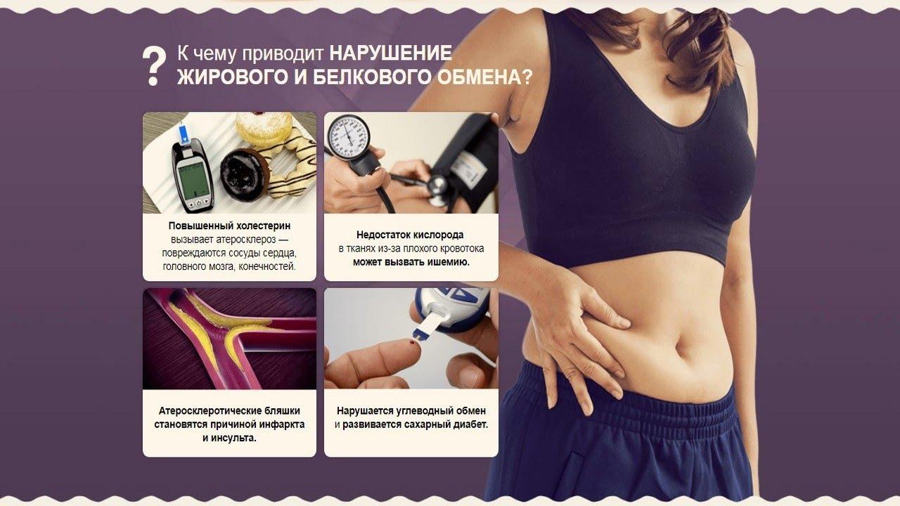 средство для похудения просто