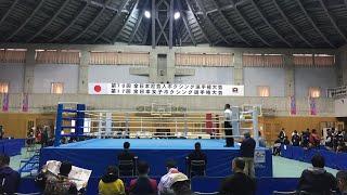 H30 女子、社会人全日本ボクシング選手権  決勝  携帯版