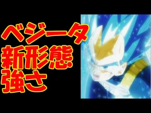 【DB超考察】時系列順ドラゴンボール年齢 戦闘力 …
