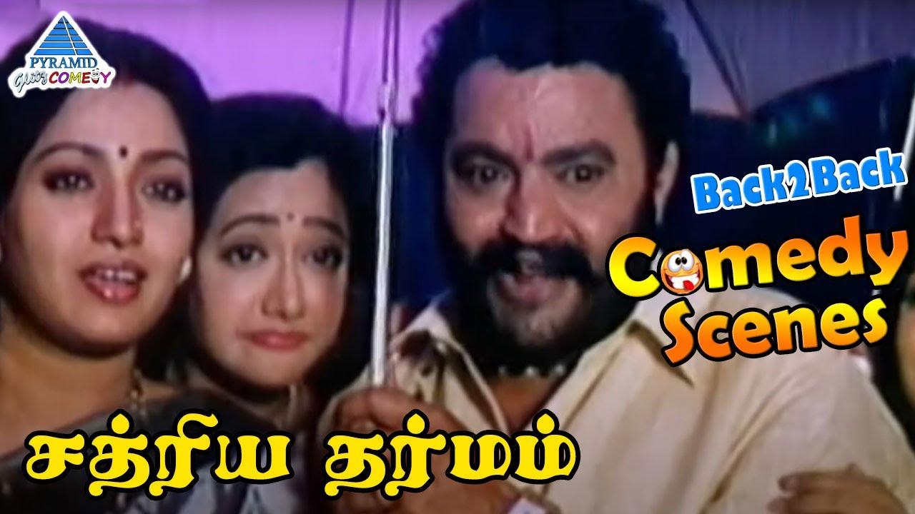 Shathriya Dharmam Back to Back Comedy Scenes   Nagarjuna   Hari Krishna   Sangavi   Sathya Prakash