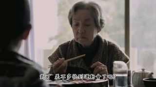 日本壽司廣告