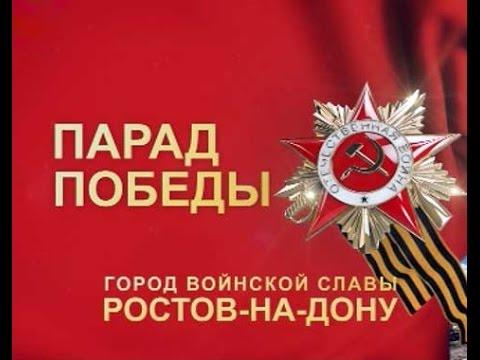Мастер класс Николая Пейчева в Ростове-на-Дону
