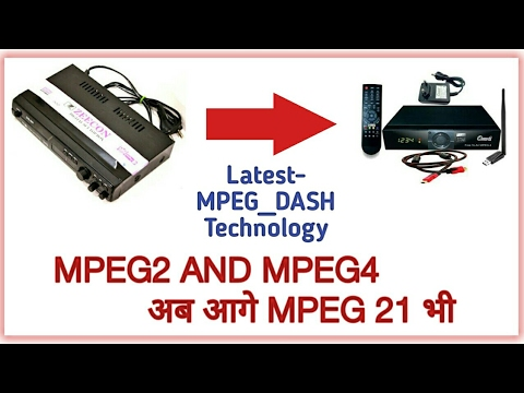 Deference between MPEG2 and MPEG4