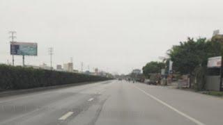Video 1 Khảo Sát Nhà Vườn Ở Huyện Ân Thi Tỉnh Hưng Yên 24/9/2019