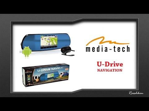 Media-Tech U-Drive Navigation - Test lusterka, nawigacji i rejestratora jazdy w jednym