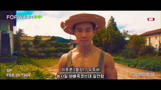 애호박으로 근육마사지 하는법 (feat,농부)#shor…