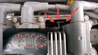 Вакуумный привод впускного коллектора переменной длины Ауди А6 С5 (Audi A4, Passat B5) - проверка(Проверка вакуумного привода впускного коллектора Ауди А6 С5 объем двигателя 2.4 бензин (ALF). Впускной коллект..., 2016-05-22T19:53:17.000Z)