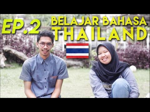 BELAJAR BAHASA THAILAND EP.2 | KATA YANG
