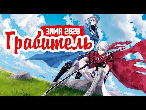 Plunderer / аниме Грабитель - ФЭНТЕЗИ С ЧИСЛАМИ