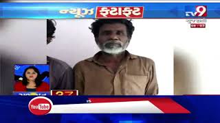 Top News Stories Of Gujarat : 23-10-2019   Tv9GujaratiNews