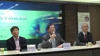 4、主持:陳傳岳,與談:高涌誠、張政雄(20170107司法改革的新課題)