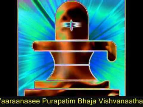Sri Kashi Vishwanath Ashtakam - With Subtitles