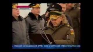 "АПЛ ""Александр Невский"""
