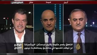 الواقع العربي -تضارب الأجندات في معركة الموصل