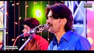 To Jeheray Mahnu    Shahid Ali Baba...