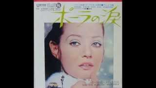 The Screen-Land orch. 映画「ポーラの涙」 Theme from