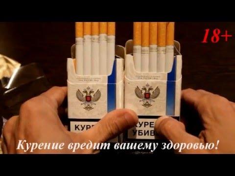 Табачные изделия петр физзи купить электронная сигарета