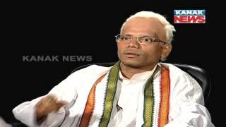 Loka Nakali Katha Asali: Episode-05- BJD Internal Conflict
