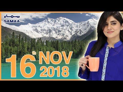 #Gilgit_Biltistan - Saiyahon Ki Jannat Gilgit Baltistan | Subh Saverey Samaa Kay Saath | SAMAA TV | Nov 16,2018