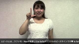 独立創刊2周年記念企画 ぽちゃティブプロジェクト 【最新号】 http://l...