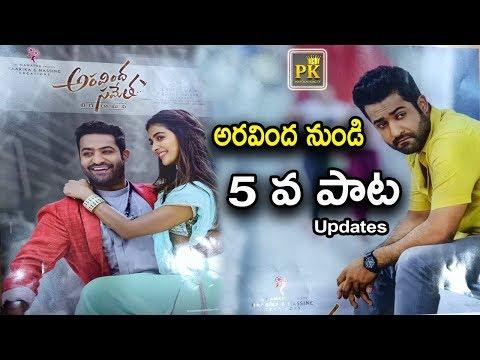 One More Song For Aravinda Sametha Veera Raghava Movie | Jr NTR, Pooja Hegde | Trivikram | PK TV