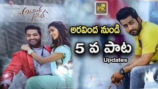 One More Song For Aravinda Sametha Veera Raghava Movie   Jr NTR, Pooja Hegde   Trivikram   PK TV