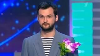 Андрей Скороход на инаугурацию