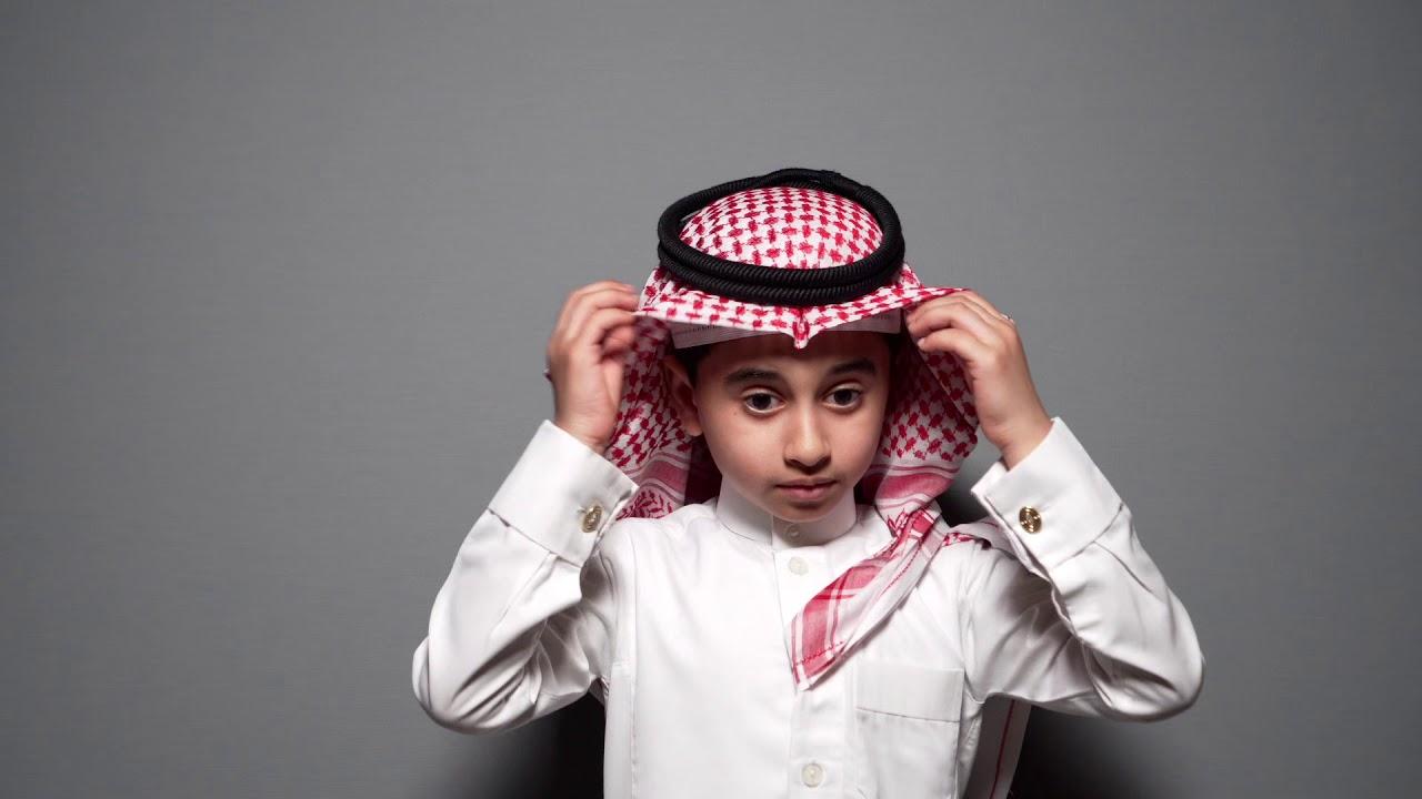طريقة لبس الشماغ للأطفال والأولاد الصغار How To Wear Chmagh For Kids Youtube