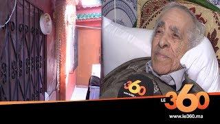 Le360.ma • الفنان محمد الخلفي طريح الفراش ويعيش وحيدا في وضعية صعبة