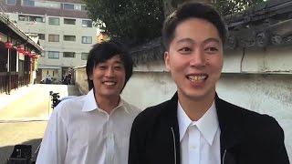 京都国際映画祭で京都を訪れていたはんにゃ金田とフルーツポンチ村上。 ...