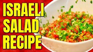 Israeli Salad / How to Make Israeli Salad
