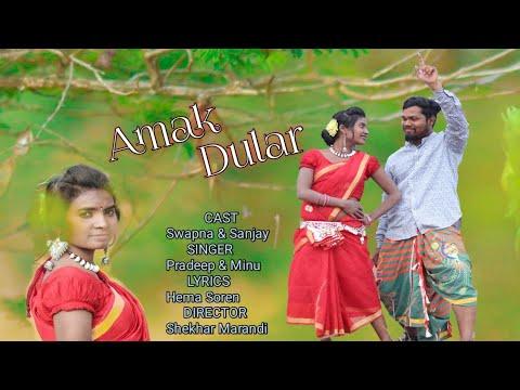 Amak Dular //pradeep Murmu //swapna Soren// New Santhali Full Video