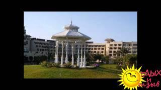 видео Отзывы об отеле » Steigenberger Al Dau Club (Стейгенбергер Ал Дау Клуб) 4* » Хургада » Египет , горящие туры, отели, отзывы, фото