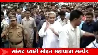 Pyari calls Naveen a'traitor', says his suspension a conspiracy