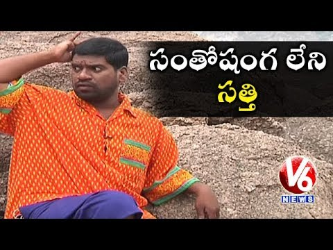 Bithiri Sathi In Sad | Finland Is Happiest Country In The World | Teenmaar News | V6 News