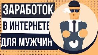 Итоговый Мужской Марафон Директоров Орифлэйм