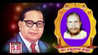 भगत गुलेरी | पंथी गीत | दो तलवार में जैतखाम | cg panthi song new hit chhatiisgarhi satnam bhajan sb