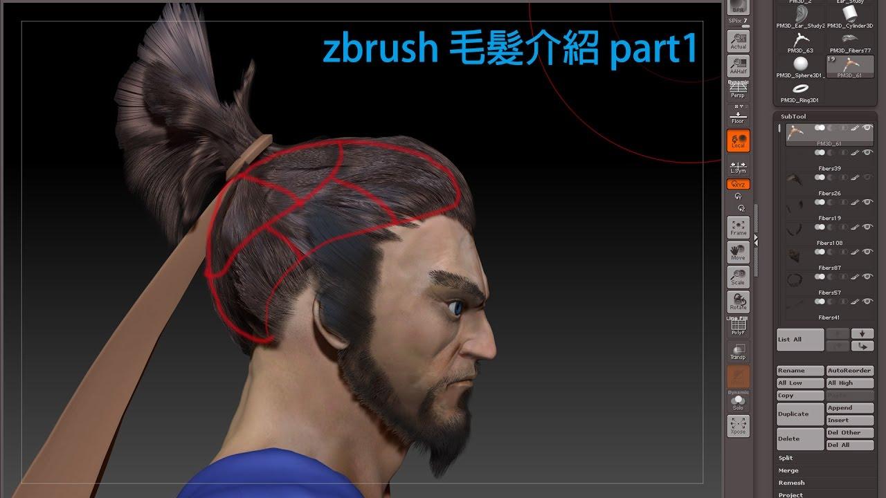 zbrush簡易毛髮介紹 part1