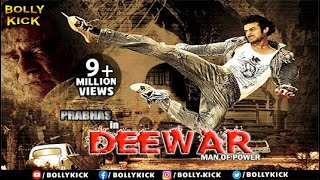 Deewar Man of Power | Full Hindi Dubbed Movies | Prabhas | Trisha | Mohan Babu